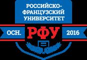 Российско-Французский Университет